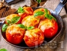 Рецепта Пълнени домати с кашкавал и ориз, печени на фурна